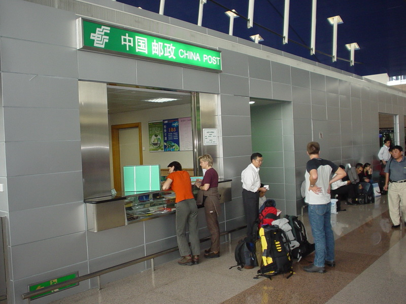 Arke-China-006
