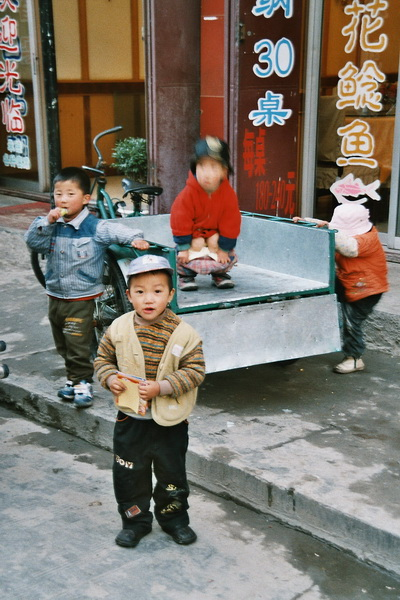 Arke-China-029
