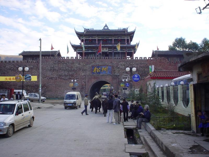 Arke-China-032
