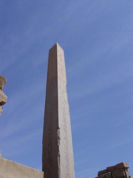 Arke-Egypt-015