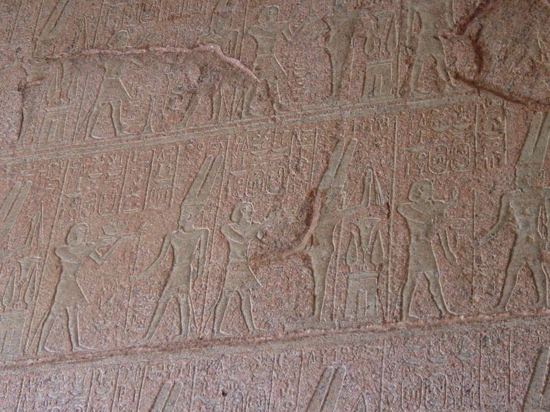 Arke-Egypt-017