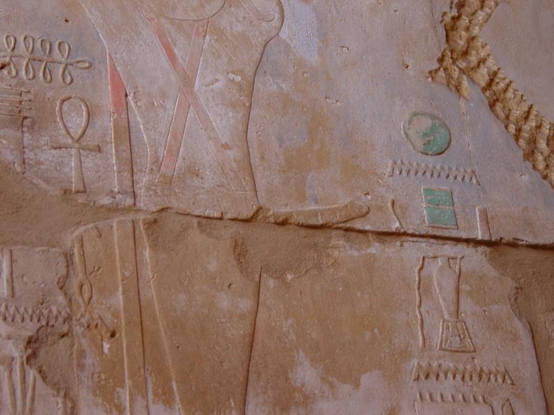 Arke-Egypt-022