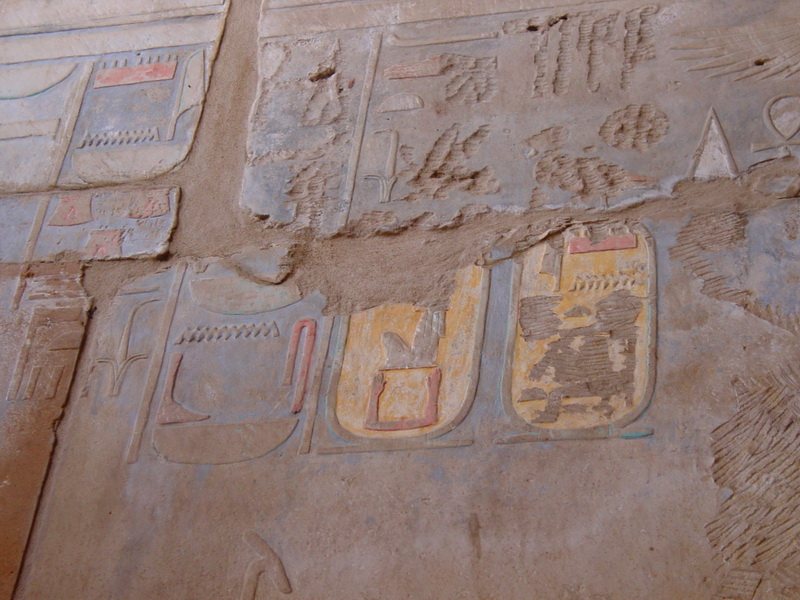Arke-Egypt-023