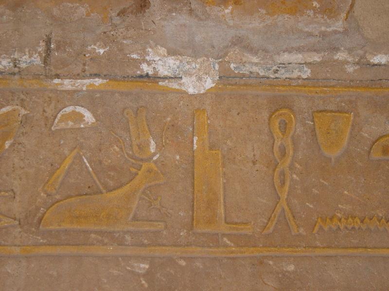 Arke-Egypt-026