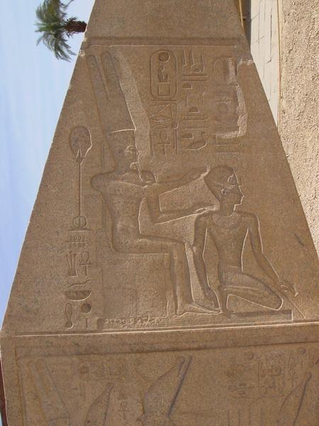 Arke-Egypt-030