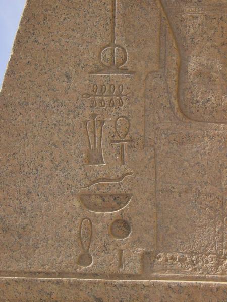 Arke-Egypt-031