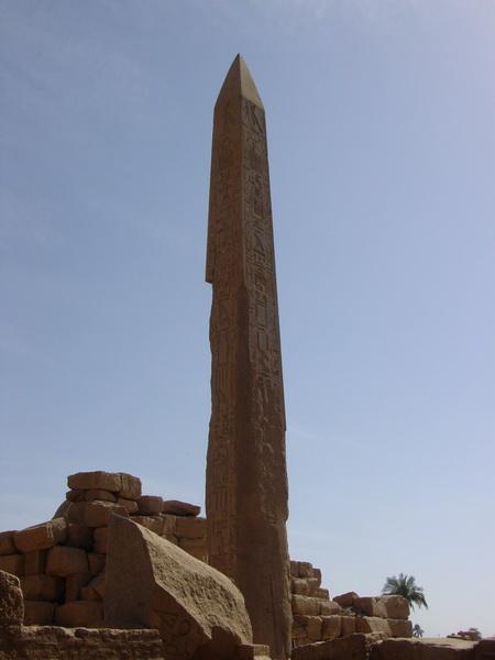 Arke-Egypt-032