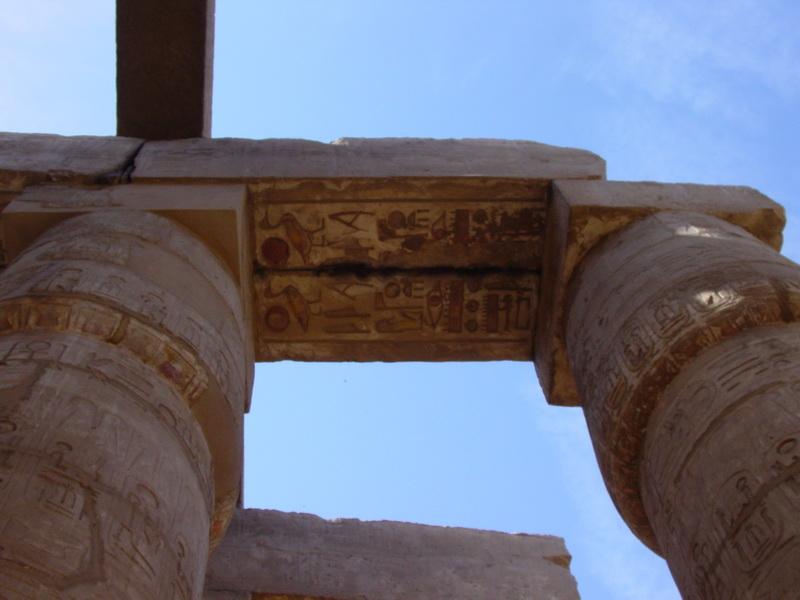 Arke-Egypt-037