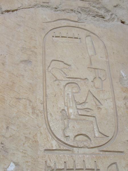 Arke-Egypt-071