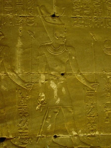 Arke-Egypt-102