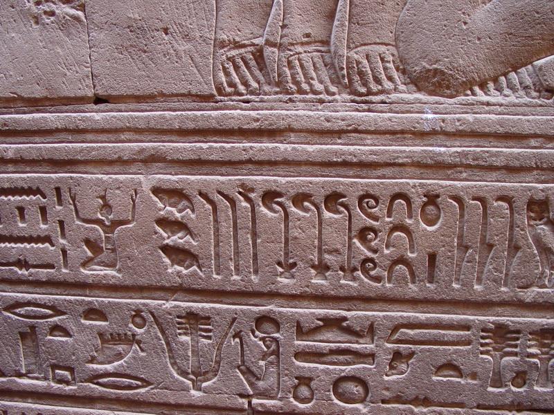 Arke-Egypt-108