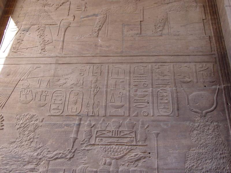 Arke-Egypt-135