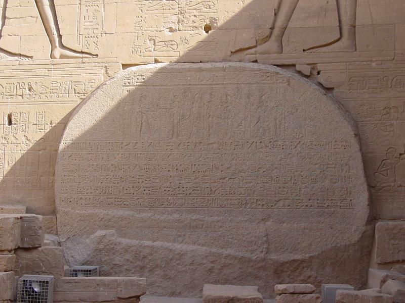 Arke-Egypt-136