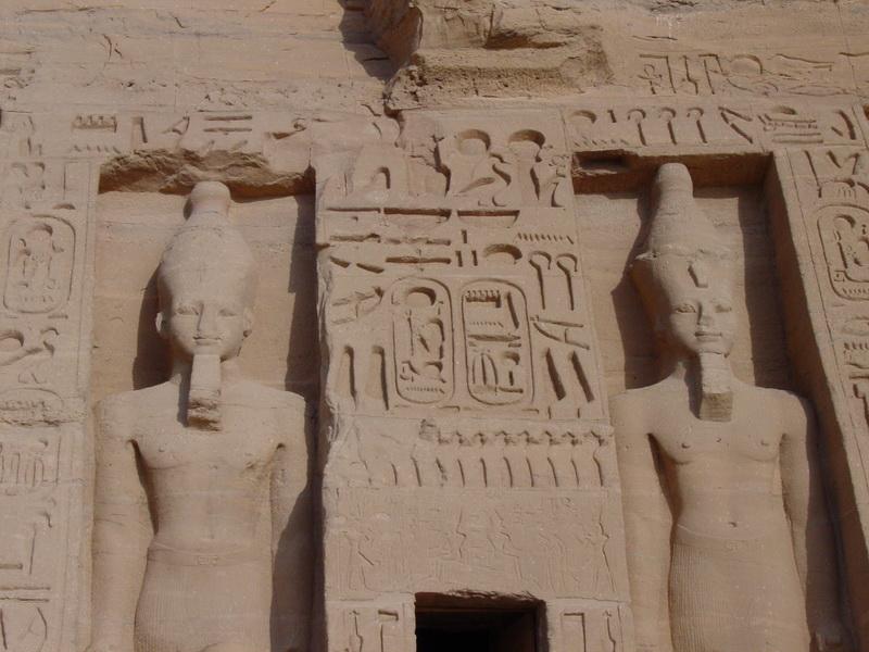 Arke-Egypt-160