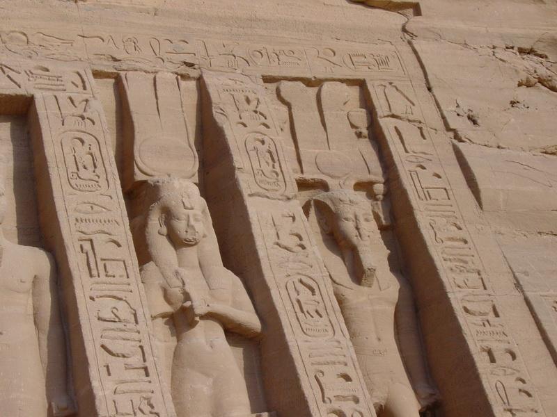 Arke-Egypt-161