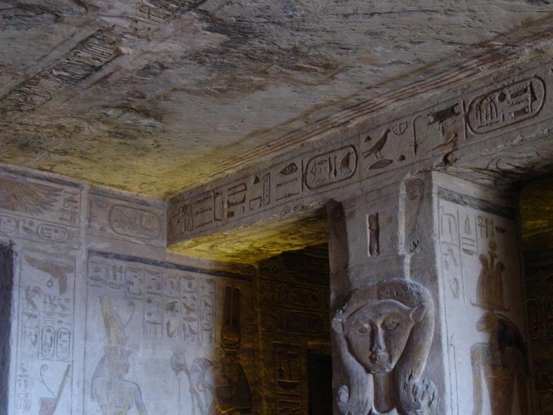 Arke-Egypt-164