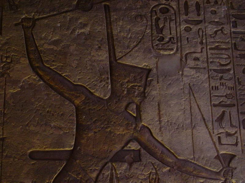 Arke-Egypt-168