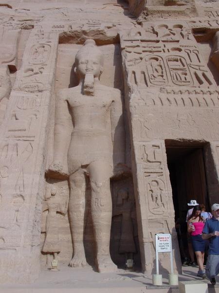 Arke-Egypt-170