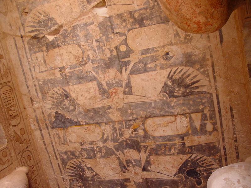 Arke-Egypt-192