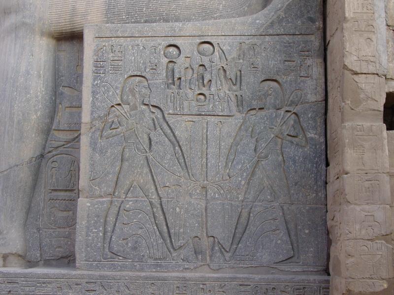 Arke-Egypt-222