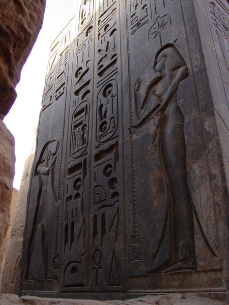 Arke-Egypt-225