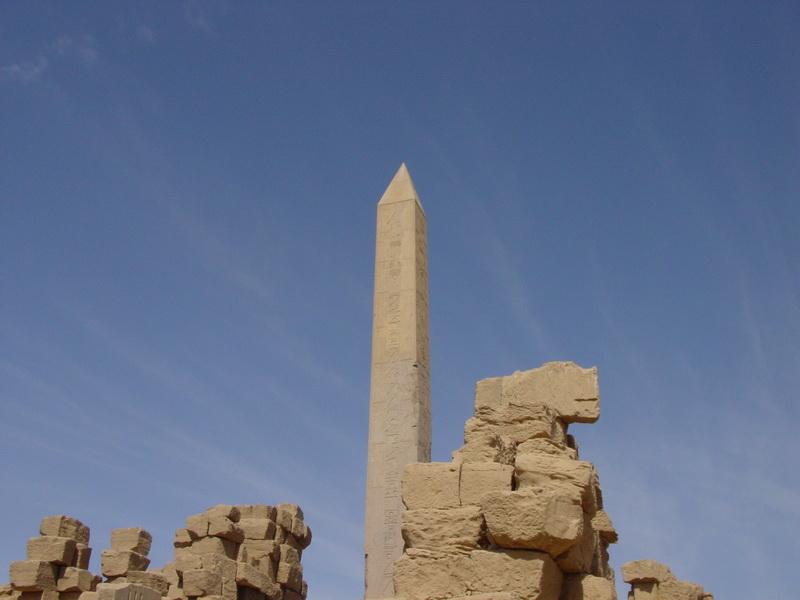 Arke-Egypt-028