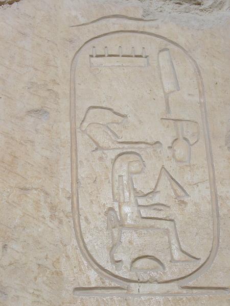 Arke-Egypt-070
