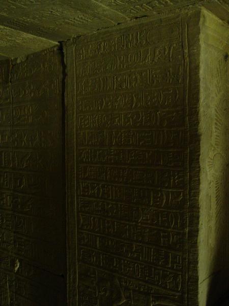 Arke-Egypt-095