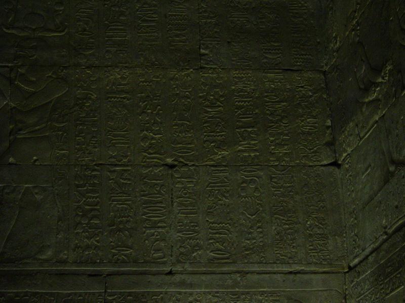 Arke-Egypt-097