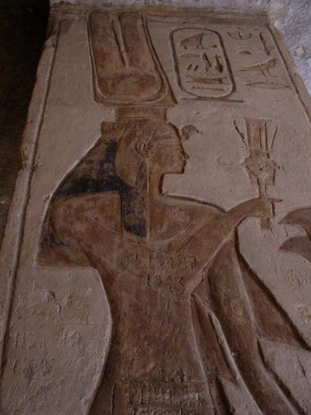 Arke-Egypt-163