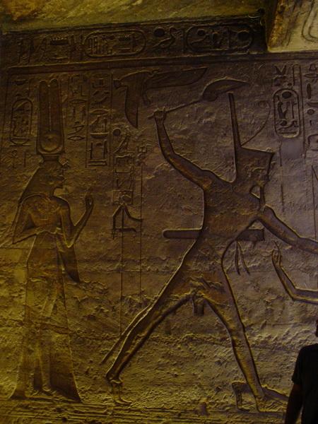 Arke-Egypt-167