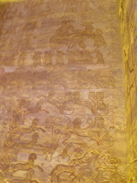 Arke-Egypt-181
