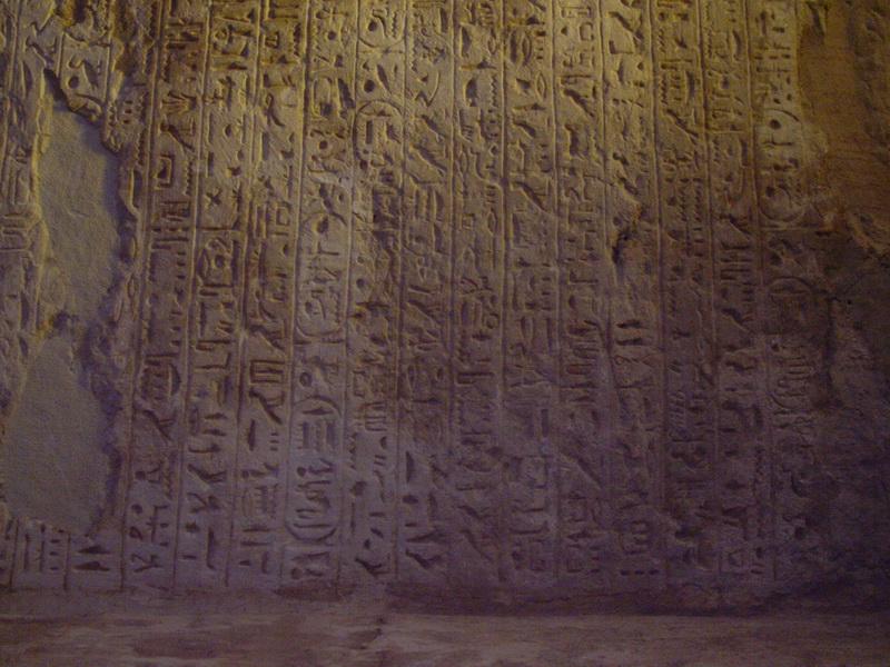 Arke-Egypt-189