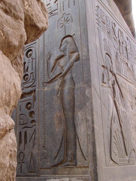 Arke-Egypt-224